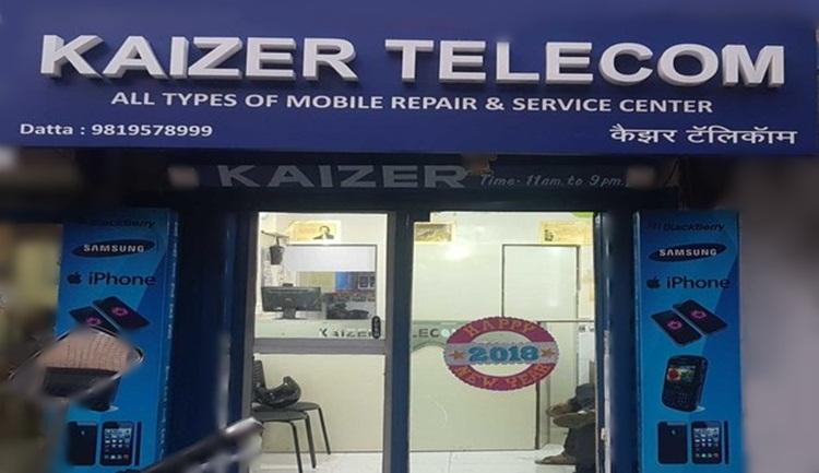 Kaizer Telecom in Vashi, Navi Mumbai